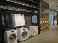 """Panasonics große Innovation: """"AutoCare"""" für die unkomplizierte Wäsche von Alltagskleidung."""