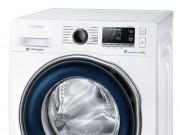 Samsung Waschmaschine WW80J64 mit Smart Check