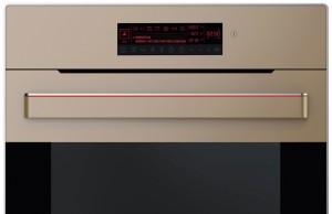 Amica Backofen IN. EB 63533 M ist ein Einbaubackofen.