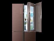 Kühl-Gefrierkombination HTF-630TDIDG7 Door-in-Door