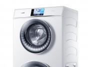 Die Haier Duo Waschmaschine mit den zwei Fronttüren