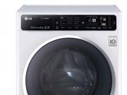 LG Waschmaschine F 14U1 TBS2H mit TrueSteam-Technologie.