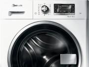 Bauknecht Waschtrockner WATK Prime 11716 mit Programm 15° Green&Clean.