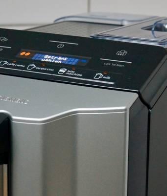 Siemens EQ.3 - Kaffeevollautomat im Test