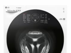 LG Waschmaschine TwinWash F 14WM 9GS mit zusätlicher Waschmaschine im Gerät.