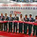 Ready for ribbon cutting: Die Initiatoren der CE China stehen bereit, das rote Band zu durchschneiden.
