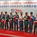 Es ist vollbracht. Die CE China ist eröffnet.